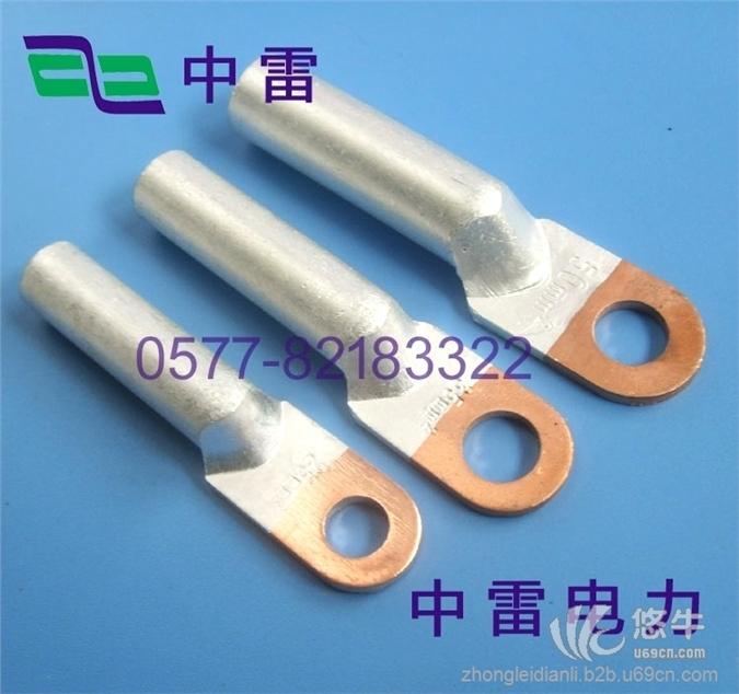 铜铝鼻铜铝接线端子