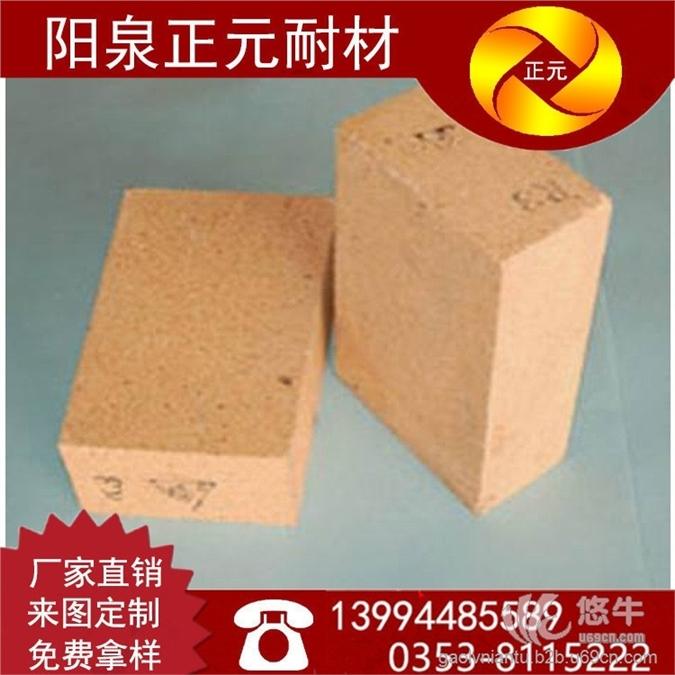 隧道窑用砖