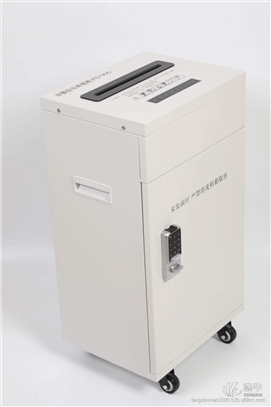 FD900涉密碎纸机