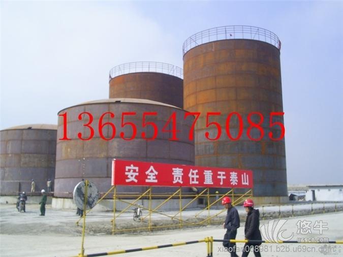 1000吨大型储油罐