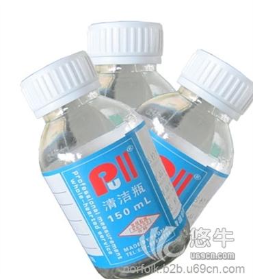 颗粒度塑料样品瓶