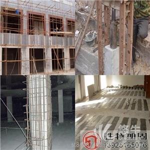 地基基础加固工程施工