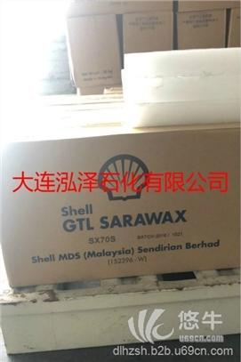 壳牌SX70