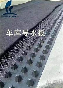 供应1000克20高塑料排水板--性价比高排水板应用