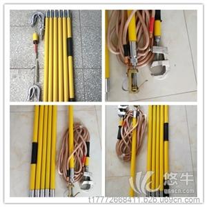 供应恒龙4节6米接触网接地封线 接地棒接触网接地封线