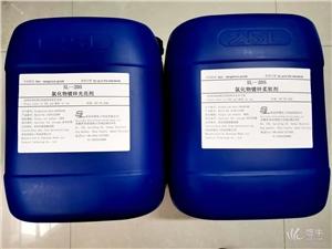 供应氯化物镀锌光亮剂205系列氯化物镀锌光亮剂.