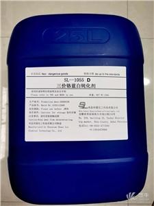 供应SL-1055D三价铬蓝白钝化剂SL-1055D