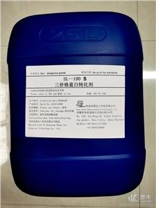 供应SL—1500三价铬五彩钝化剂SL—1500