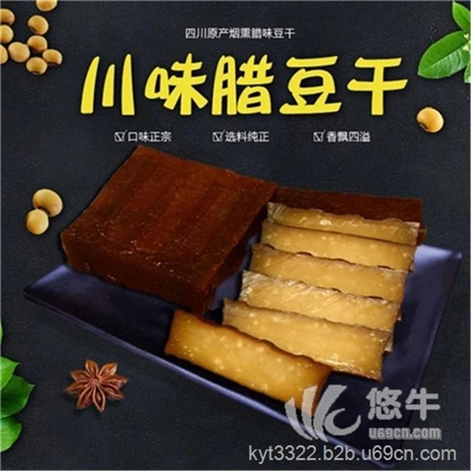 豆腐干四川腊豆干