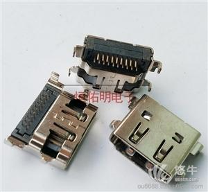 供应恒佑明电子HDMI19P沉板母座HDMI19P沉板