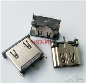 供应恒佑明电子HDMI19P立式母座HDMI19P插板