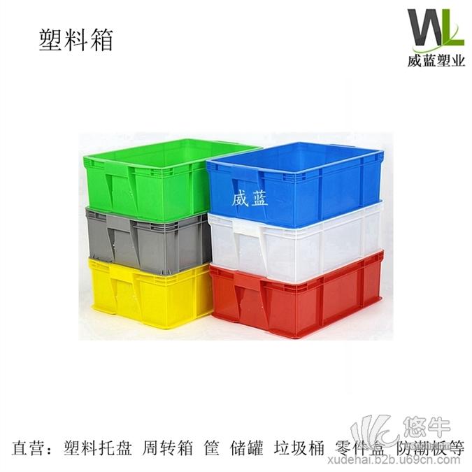 武汉塑料周转箱