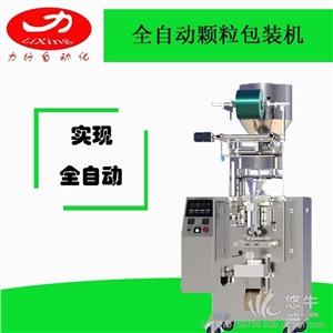 供应冲剂包装机 全自动药剂包装机 颗粒包装机冲剂包装机