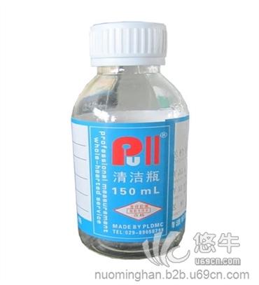 颗粒计数器塑料清洁瓶
