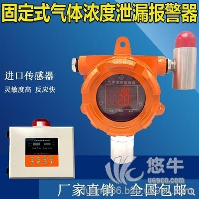 燃气煤气气体报警器