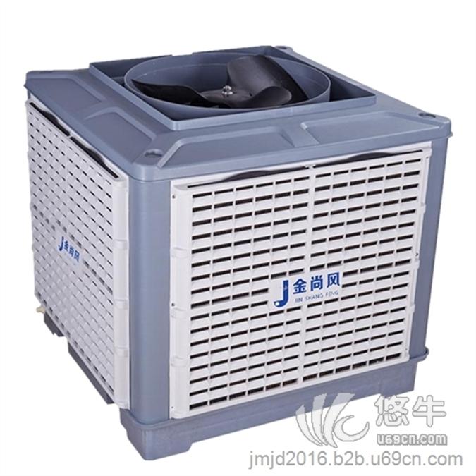 工业厂房冷风机冷水机