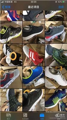 江枫厂家品牌运动鞋