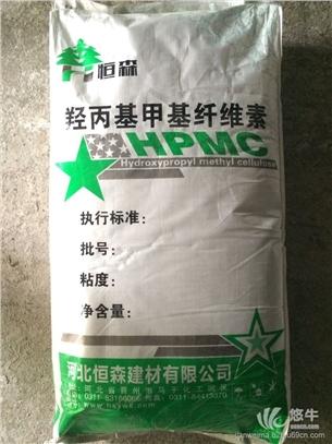 广东省羟丙基甲基纤维