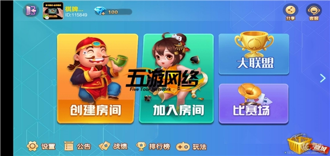 手机app棋牌游戏