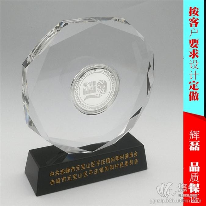 抗疫表彰纪念币